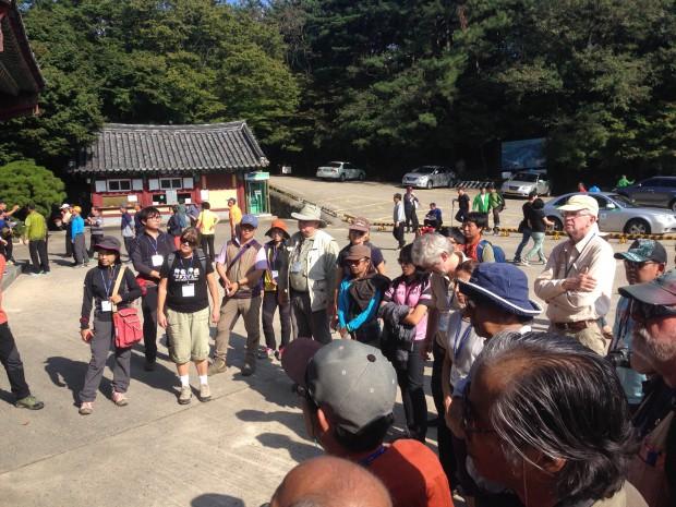 Bulguksa Temple, Jinhyeon-Dong