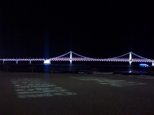 Busan's most famous bridge