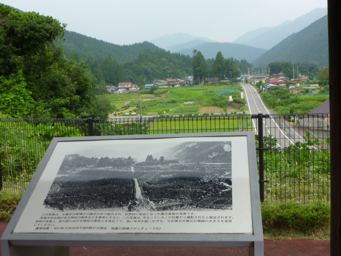 The site where the famous historical picture was taken few days after the earthquake