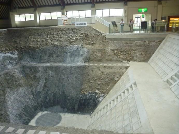 Neodani Fault Museum
