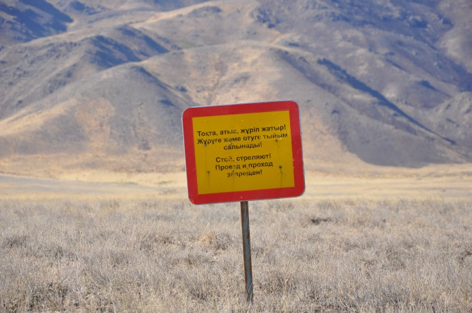 No field work was possible here. The sign says: Get off our tank shooting range. Now.