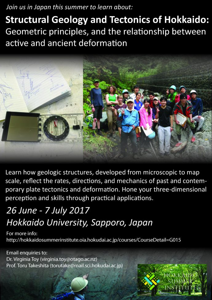 HU_SummerInst2017_StructuralGeologyFlyerA4Sml